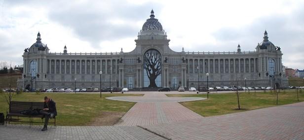Das Agrarministerium