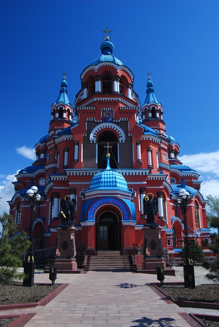 The Church of the Kazan Icon of Virgin Mary