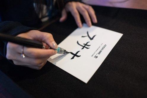 adidas Originals meets Tokio