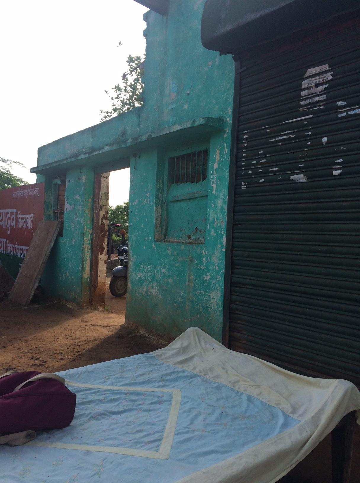 Mukesh Yadav home