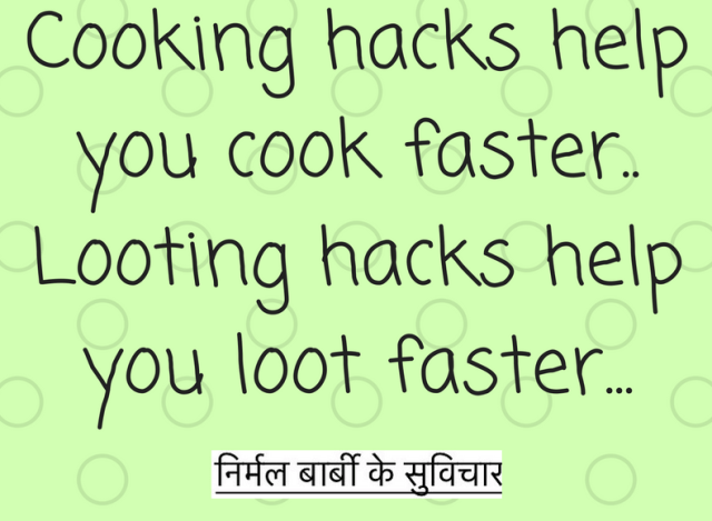 hacks-help-you-cook-faster-crooks-help-you-get-cooked-faster-2
