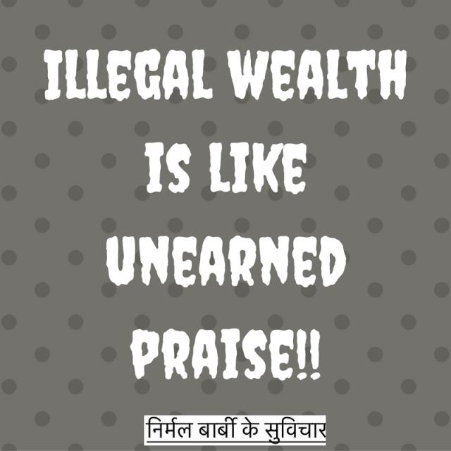 illegal-wealth-is-like-unearned-praise-4