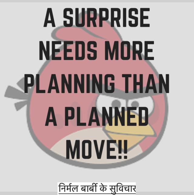surprise-plan