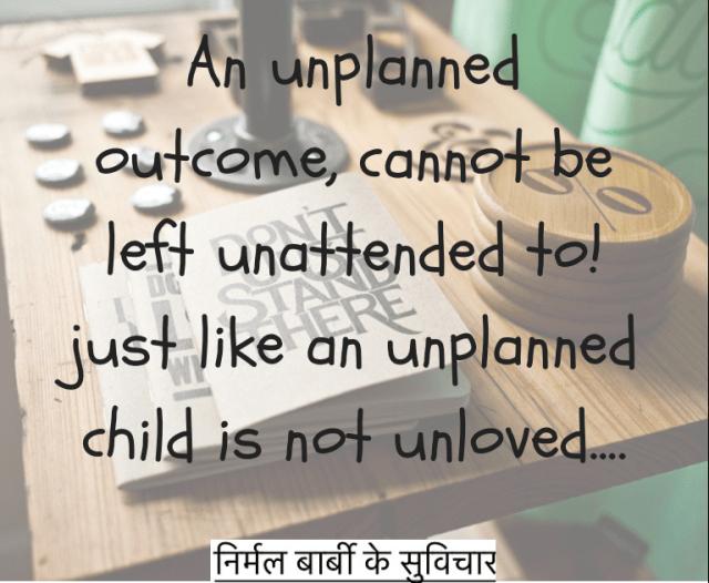 unplanned-unattended
