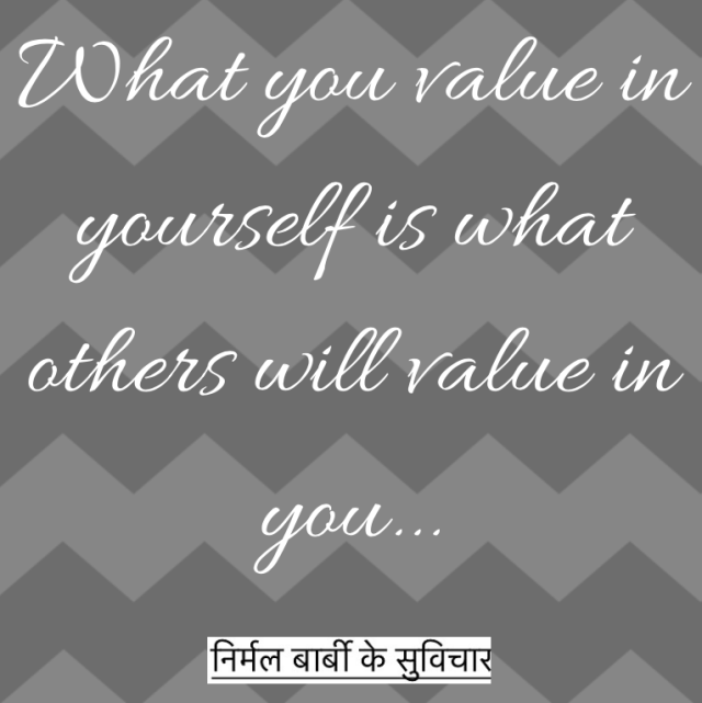 what-you-value