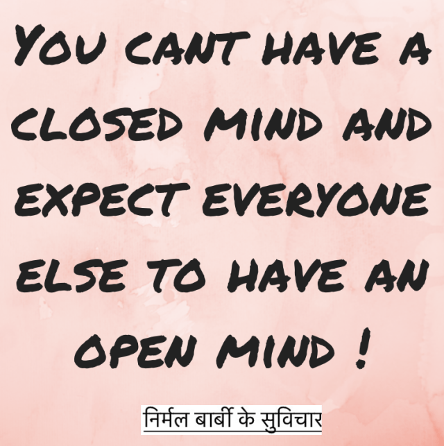 close-open-mind