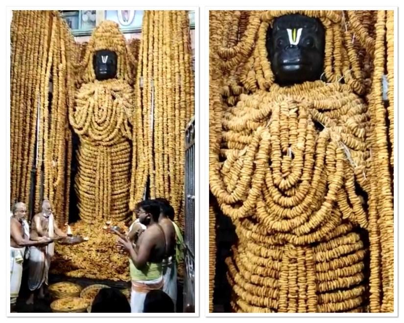 Hanumanth