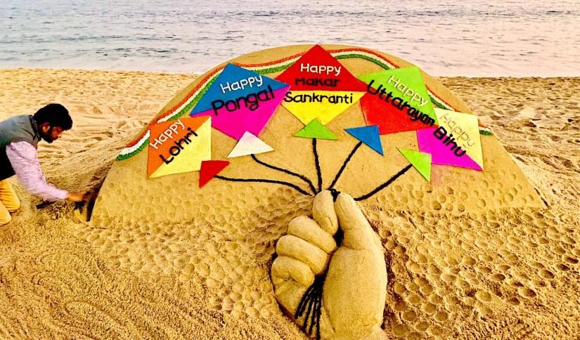 Sand Art - Kites