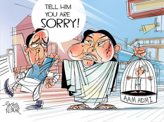 Mamata Bannerjee rule