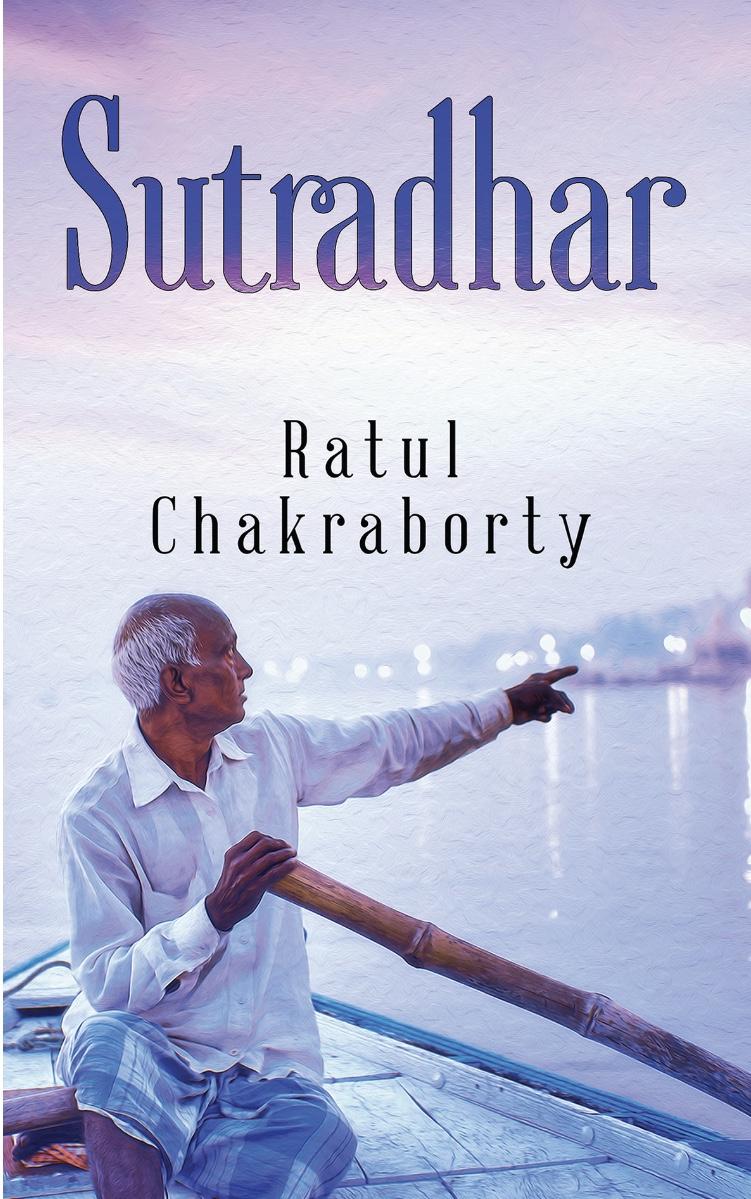 Sutradhar - Book