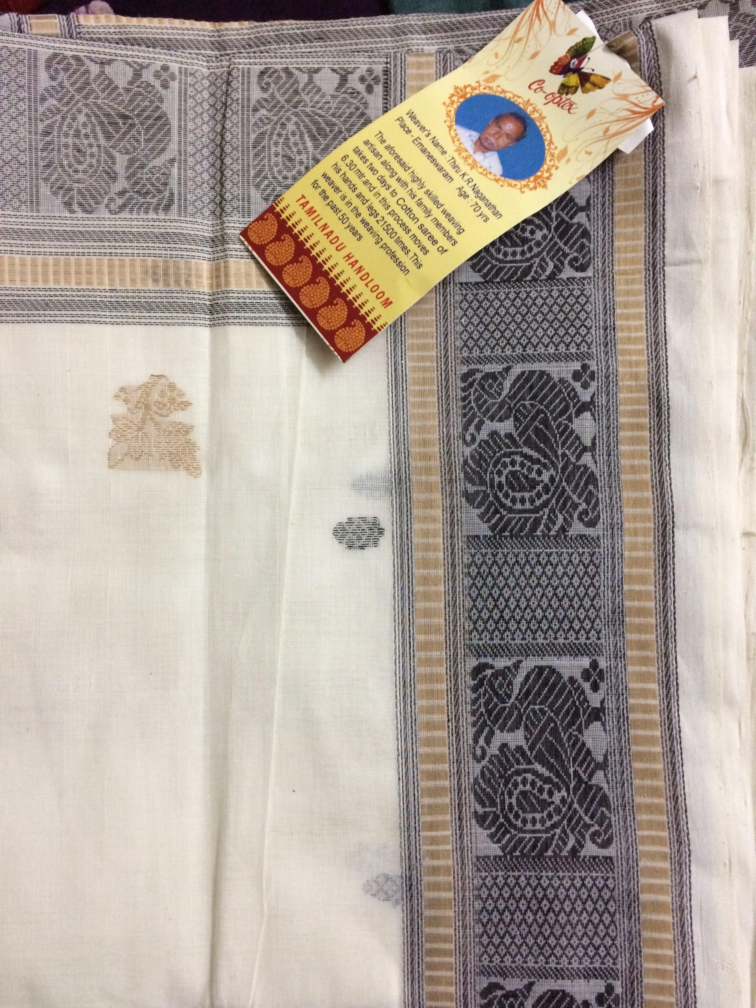 Dindigul White Cotton