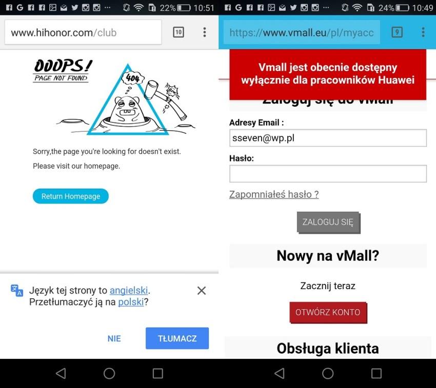 Przy Honorze 5X z Honor Clubem i VMALL-em Huawei zaliczył małą wpadkę, co widać powyżej... - recenzja 90sekund.pl