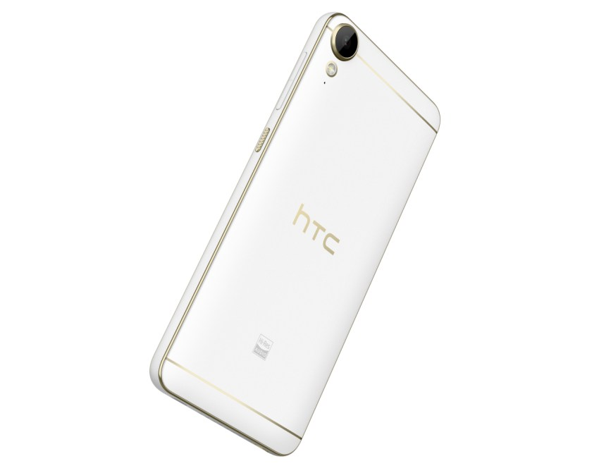 HTC Desire Lifestyle - fot. mat. pras.