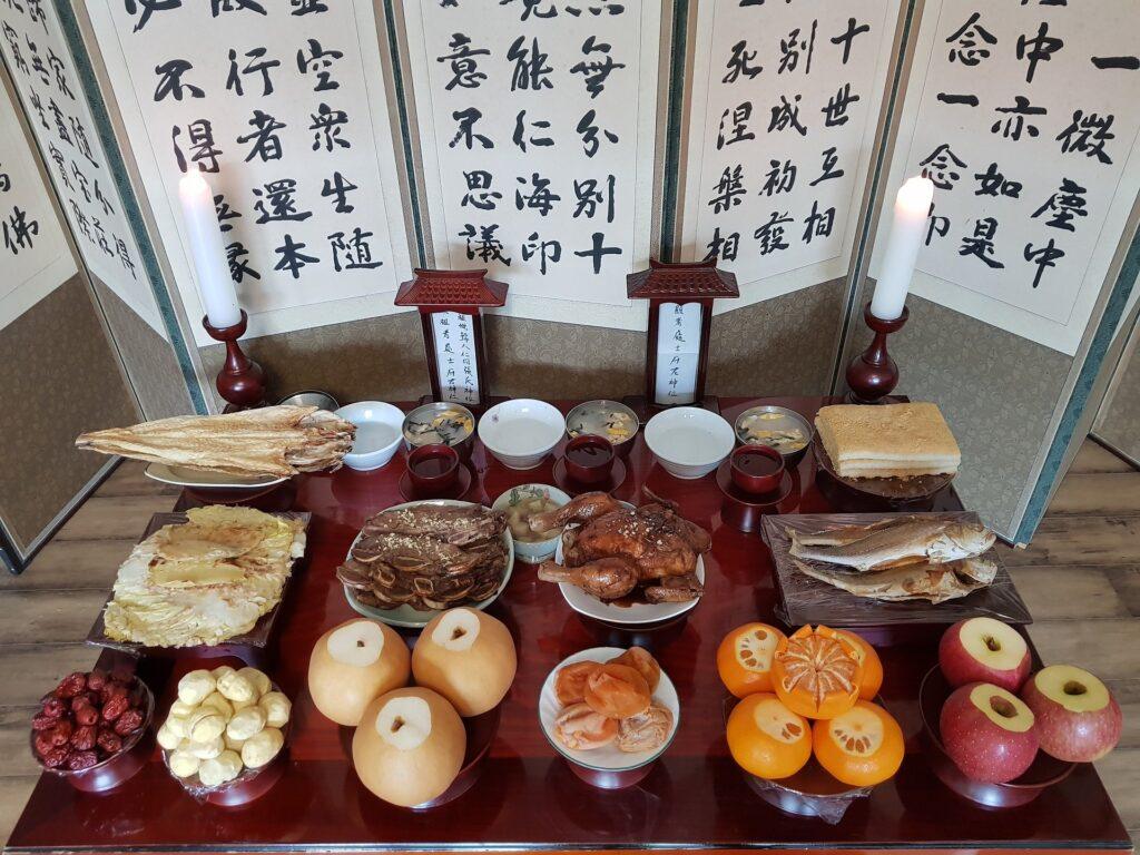 韓國文化|韓國也有中秋節:秋夕 (추석) - 玖零女子
