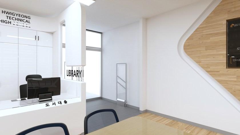 도서관인테리어