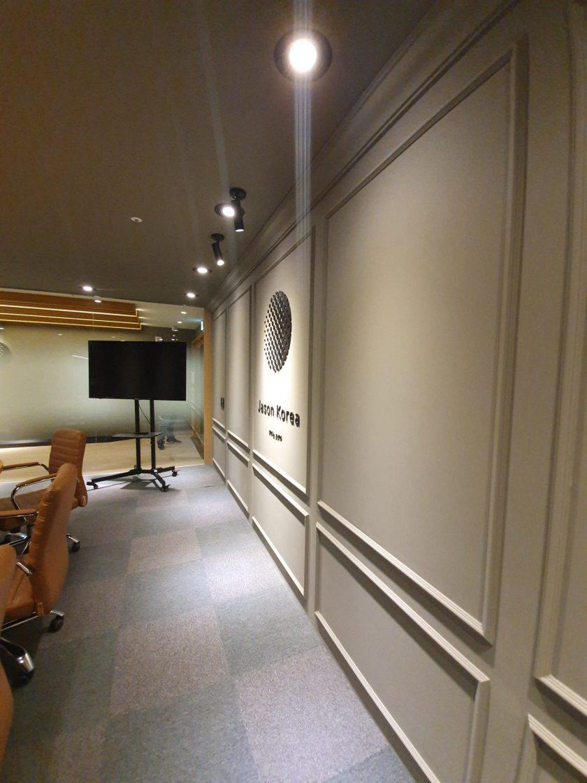 회의실공사