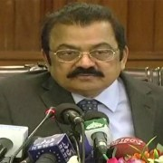 Rana Sanaullah terms Lahore's DHA market blast an accident
