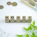 同棲カップルに役立つお金の管理方法