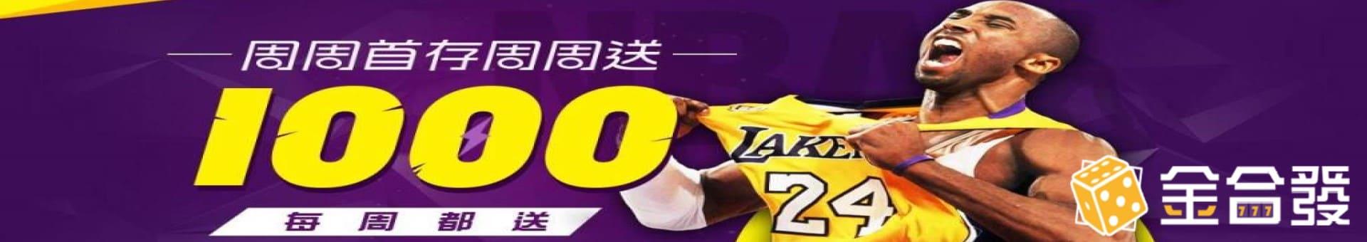 【破解】2020更新photoshop cs6最新 官方 正式 中文破解版 32位元/64位元,娛樂城推薦,娛樂城優惠,娛樂城體驗金 ...