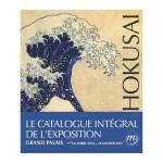 Hokusai, catalogue intégral de l'exposition, éditions RMN