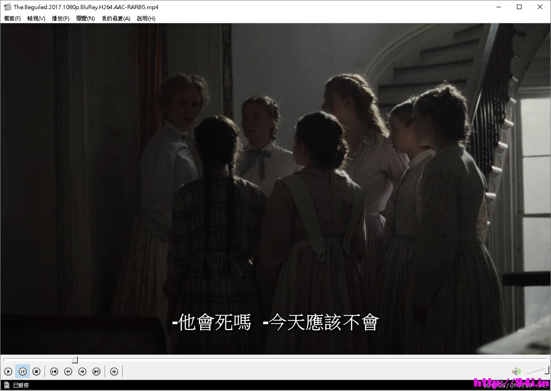 魅惑 (The Beguiled) MP4 1.77 GB-電影免空下載-94i論壇-電影線上看-免費電影