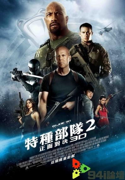 特種部隊2:正面對決 G.I.Joe 2:Retaliation 繁中字幕 2013 線上看-電影線上看-94i論壇-電影線上看-免費電影