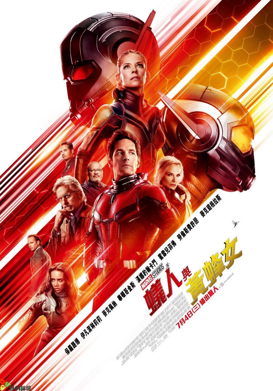 蟻人與黃蜂女 Ant-Man and the Wasp 線上看 2018-電影線上看-94i論壇-電影線上看-免費電影