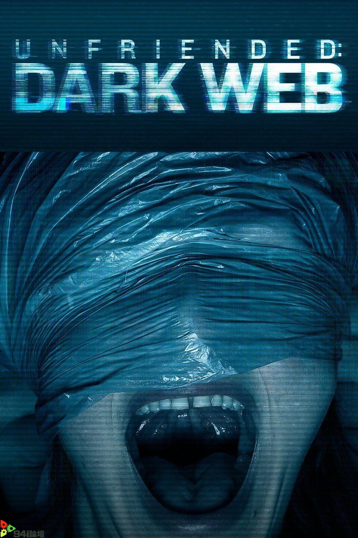 弒訊2:暗網 Unfriended: Dark Web 線上看 2018 繁中字幕-電影線上看-94i論壇-電影線上看-免費電影