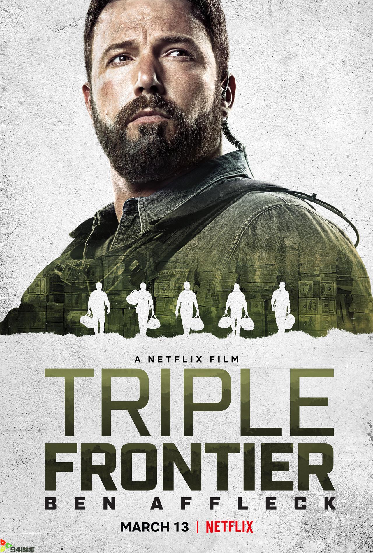 三重邊界 Triple Frontier 2019@線上看@HD@簡中字幕-免費電影線上看-94i論壇-電影線上看-免費電影