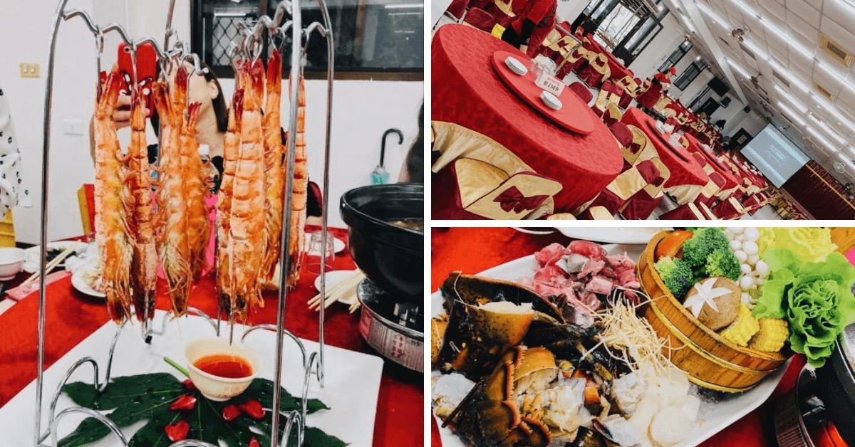 婚禮入門|在活動中心辦一場驚艷賓客的外燴喜宴!