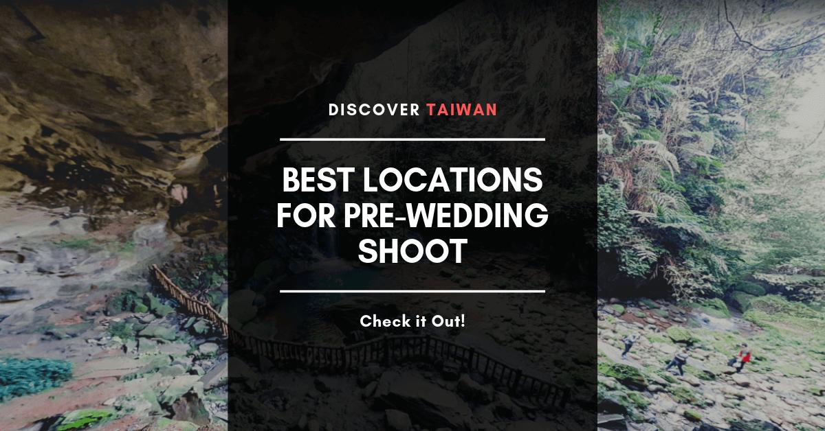 桃園外拍婚紗景點|三民蝙蝠洞秘境,絕美水濂瀑布、地底空靈翠潭