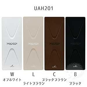 UAH201カラーバリエーション