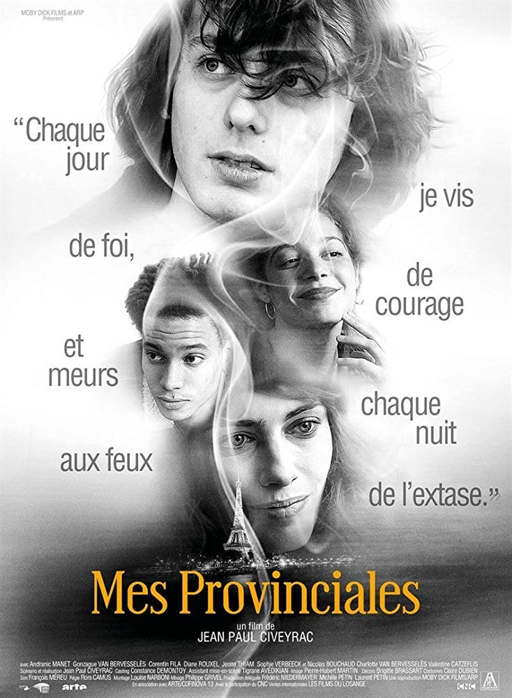 """Poster for the movie """"Paris 8"""""""