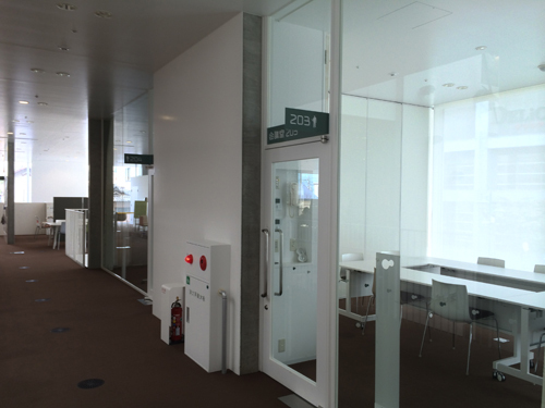 会議室203