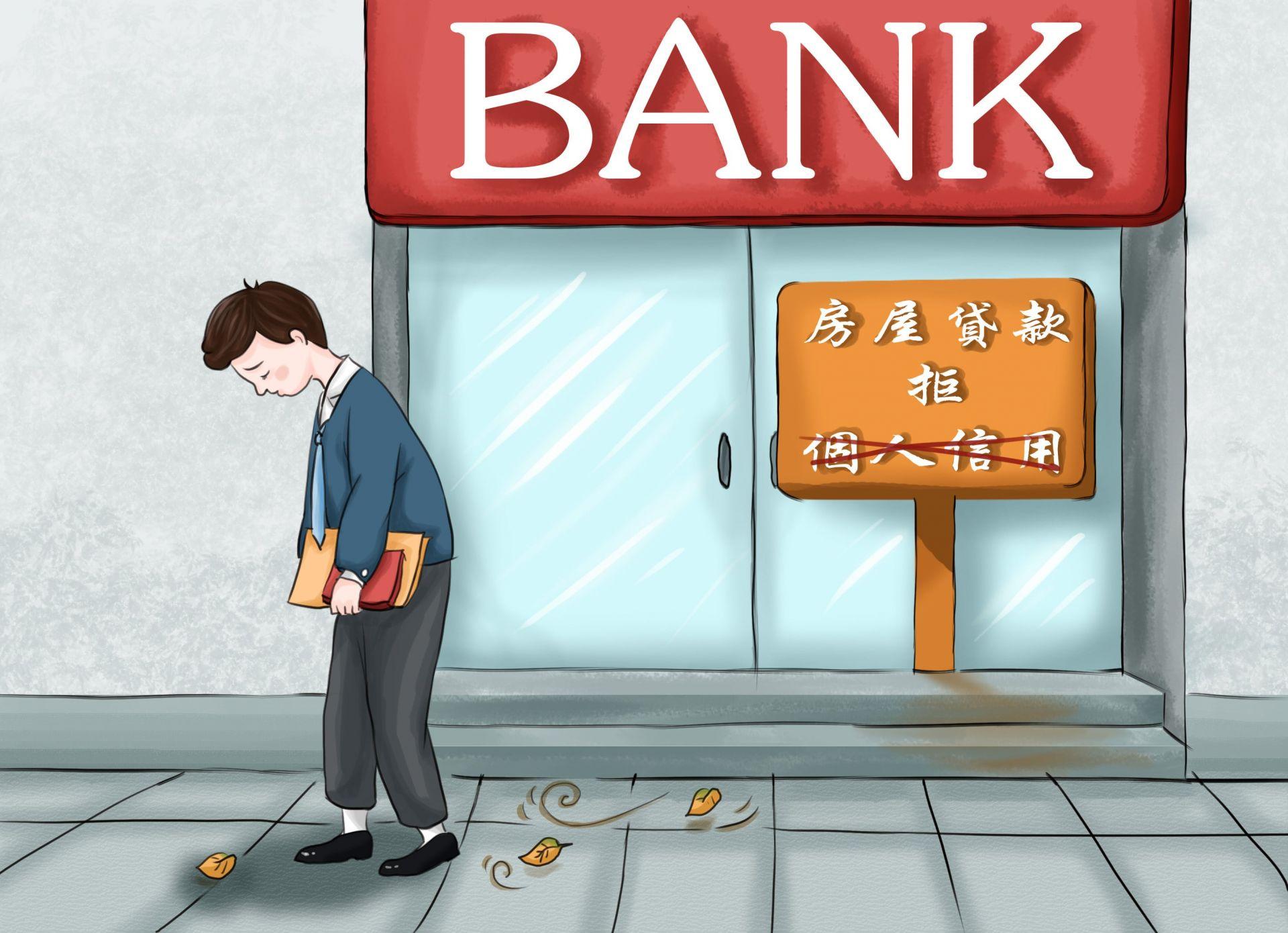 民間代書貸款是什麼?為您做個簡單介紹   賱融代書事務所 - 民間代書貸款推薦賱融房屋二胎。貸款保密 ...