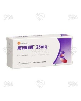 Revolade 25mg 14 Tablet, GSK/Novartis