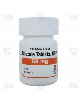 Rilutor 50mg 10 Tablet, Sun
