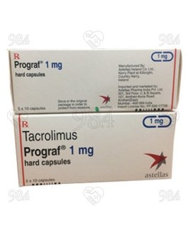 Prograf 1mg 50s Hard Capsules, Astellas