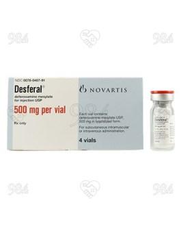 Desferal 500mg 1s, Novartis