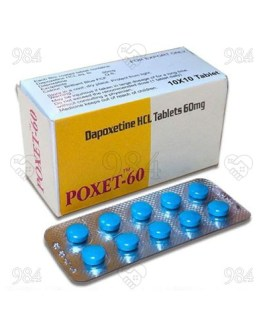 Poxet 60mg 120 Tablet,  Sunrise