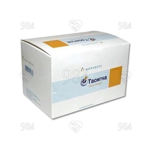 984degree_Tasigna 200mg 28 Capsule_Novartis