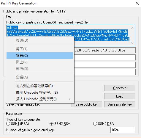copy public key