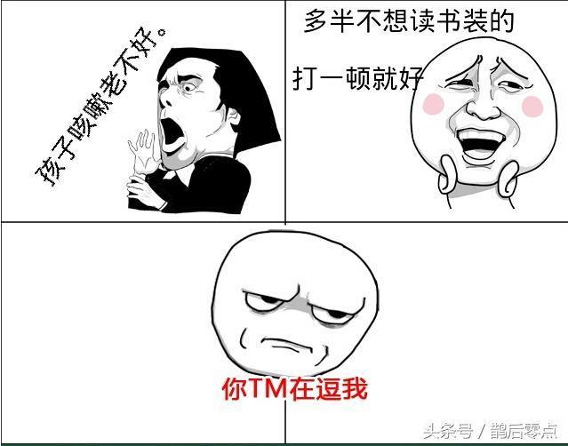 喉嚨沒有發炎,為什麼會咳嗽?原來慢性鼻炎是老大? - 9900 健康醫療頻道