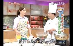 阿基師料理食譜- 主頻道全集-001