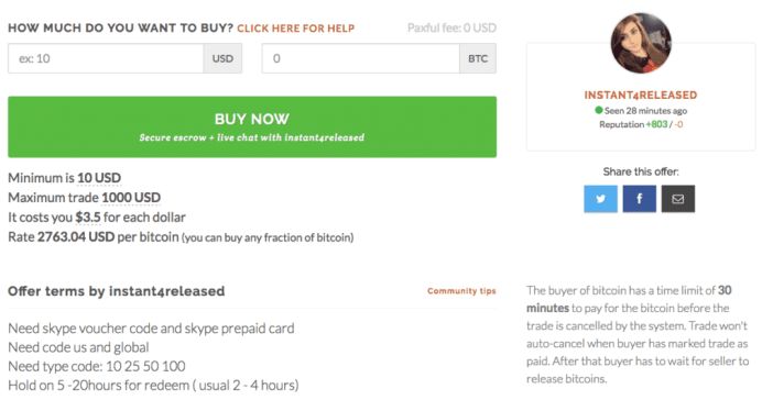 Paxful seller example