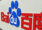 Baidu proíbe discussões relacionadas à criptomoedas