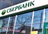 O Banco da Rússia realizou com sucesso um experimento com plataforma ICO