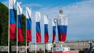 O Banco da Rússia realizou com sucesso um experimento com uma ICO