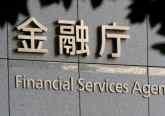 Coincheck ganha aprovação da FSA do Japão