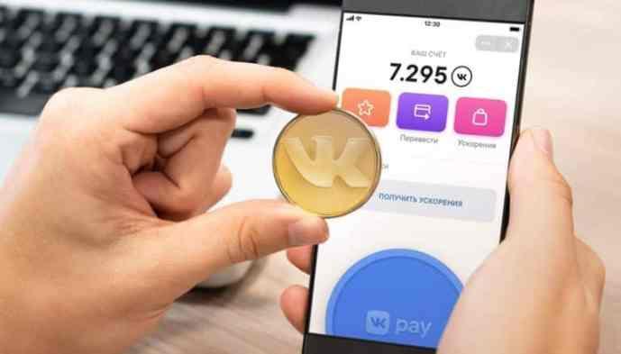 Gigante da Mídia Social Russa Lança sua moeda Virtual